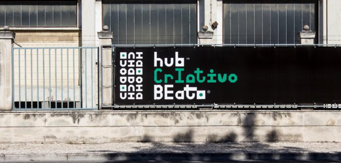 Le Hub Criativo Beato, l'innovation à la Portugaise